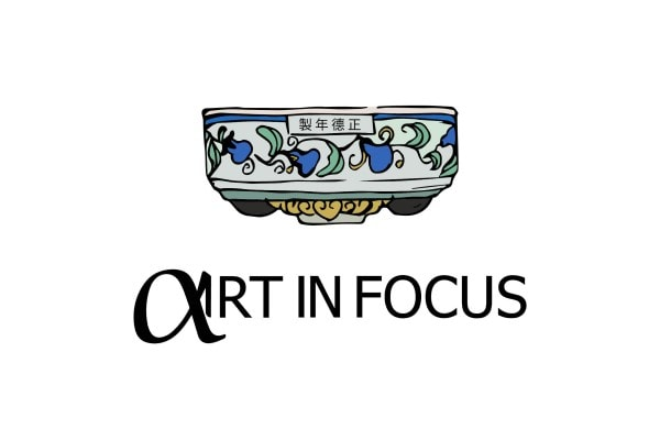 Art in Focus 2021 | Chinese Ceramics, Paintings and Works of Art